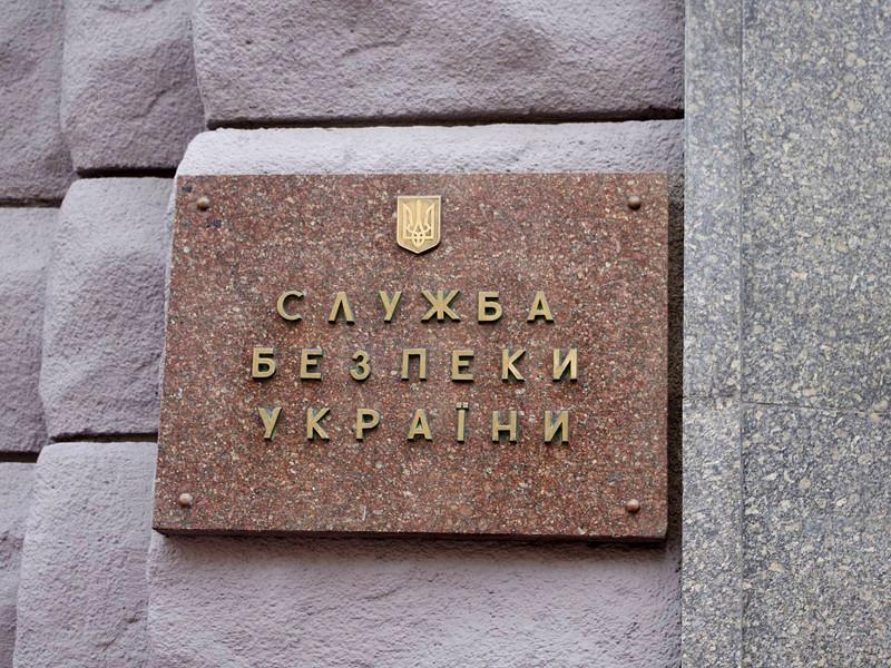 Служба безопасности Украины сообщила о задержании чиновника, работавшего в секретариате украинского правительства и якобы завербованного спецслужбами России