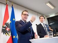 Переговоры о коалиции заняли два месяца. На выборах 15 октября партия Курца, который сейчас занимает пост главы МИД, набрала 31,5%. Вторыми стали социал-демократы с 26,9% - они станут главной оппозиционной силой. Австрийская партия свободы получила почти столько же - 26% голосов