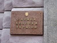 СБУ обнаружила российского агента в аппарате правительства Украины