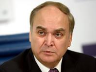 Посол РФ в США пожаловался, что расследование российского вмешательства в выборы мешает ему работать
