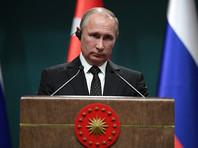 Путин после переговоров с Эрдоганом раскритиковал решение США по Иерусалиму