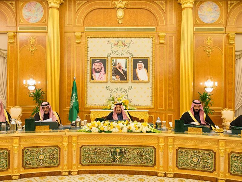 В Саудовской Аравии освободили два десятка коррупционеров, узнала The Wall Street Journal