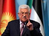В ходе внеочередного саммита ОИС председатель Палестинской автономии Махмуд Аббас подчеркнул, что решение американской администрации является вопиющим нарушением международного права