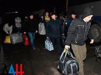 Киев и непризнанные республики Донбасса завершили обмен пленными