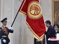 Киргизия списала 240 млн долларов долга перед Россией