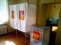 """Оппозиция из Вильнюса призвала россиян не участвовать в """"спецоперации"""" Кремля под названием """"Выборы президента"""""""