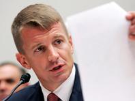 Основатель Blackwater подтвердил конгрессу США, что встречался с близким соратником Путина на Сейшелах