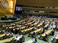 Генассамблея ООН приняла внесенную РФ резолюцию о борьбе с нацизмом. Украина и США выступили против