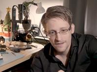 Экс-сотрудник Агентства национальной безопасности Эдвард Сноуден представил свое приложение для персональной безопасности Heaven