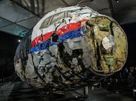 Напомним, Boeing 777 авиакомпании Malaysia Airlines, выполнявший рейс MH17 из Амстердама в Куала-Лумпур, был сбит 17 июля 2014 года над территорией Донецкой области. Погибли все 298 человек, находившиеся на борту