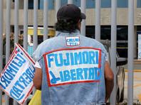 Глава Перу помиловал экс-президента Альберто Фухимори, отбывавшего срок за коррупцию и неправосудные убийства
