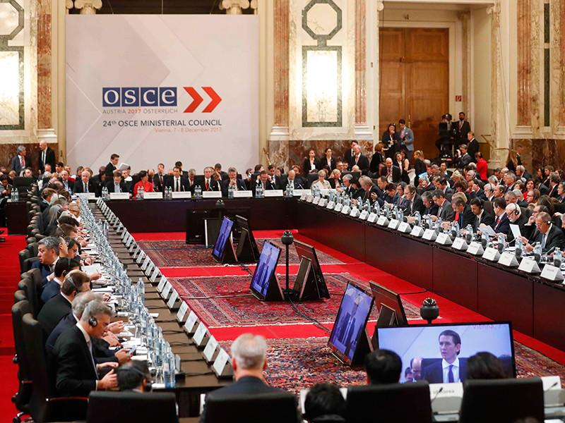 Впервые за три года: в Вене прошла встреча глав МИД России и Украины