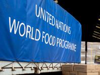 ООН сворачивает гуманитарную миссию в Донбассе из-за нехватки денег