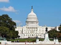 Конгресс США впервые проголосовал против импичмента Трампа