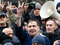 Соратники отбили арестованного Саакашвили у Службы безопасности Украины. Он призвал всех собираться на Майдан