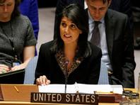 """Постпред  Трампа пригрозила коллегам в ООН:  США   """"запомнят имена"""" тех, кто  проголосует против признания Иерусалима израильским"""
