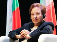 Обладательница Нобелевской премии мира призвала иранцев продолжать протесты и не оплачивать счета