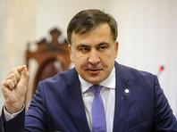Грузинский суд заочно приговорил Саакашвили к трем годам тюрьмы