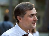 """Сурков также отмечал конструктивность переговоров 7 ноября. """"В том, что в конечном итоге результат будет, не сомневаемся"""", - говорил помощник российского президента"""