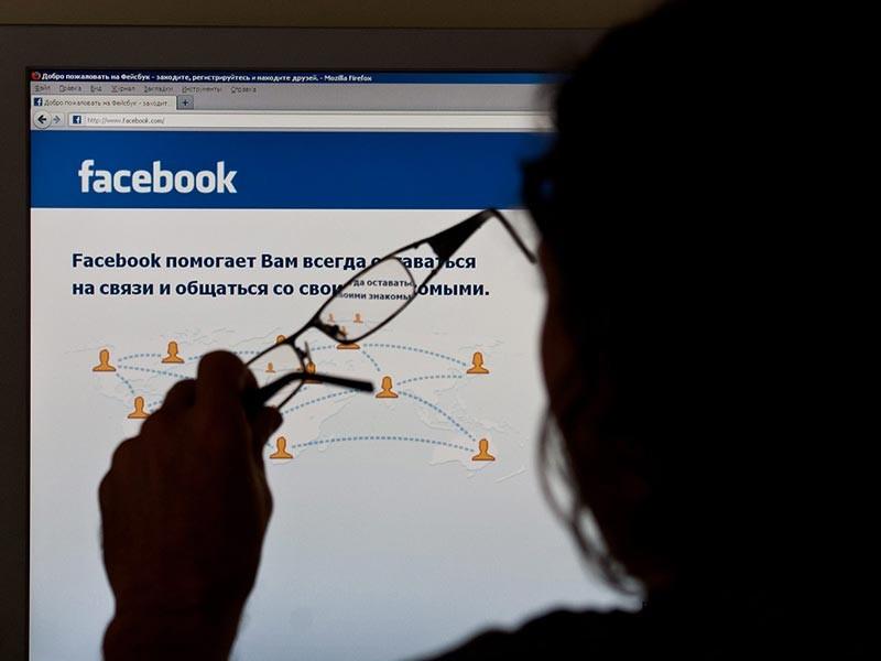 Facebook обвинил РФ в использовании соцсети в качестве информационного оружия