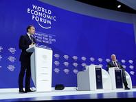 Макрон в Давосе призвал Европу разработать новую стратегию на ближайшие 10 лет