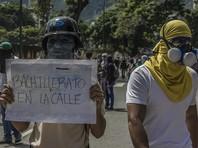 Оппозиция Венесуэлы не признала итоги выборов и организовала массовые демонстрации против действий властей. Уличные акции раз за разом выливались в масштабные беспорядки, в которых в общей сложности погибли более 130 человек