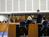 """В Европейском суде по правам человека (ЕСПЧ) в среду, 24 января, состоялись слушания по делу """"Навальный против России"""""""