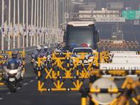 Делегация из КНДР прибыла в Южную Корею