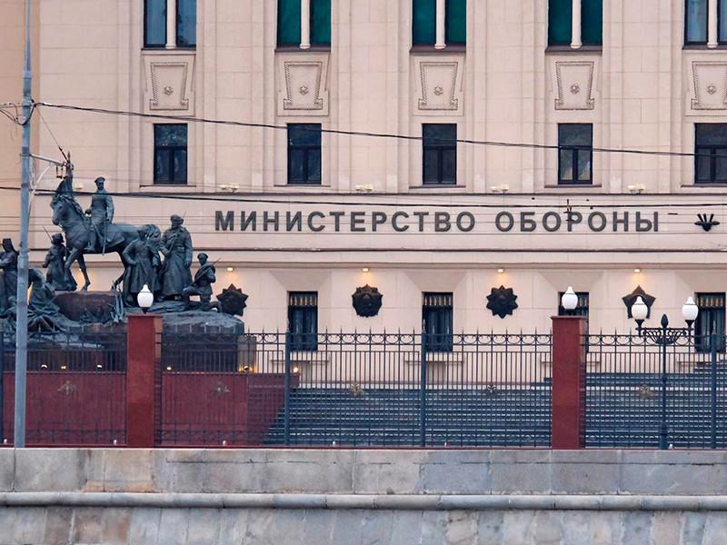 Минобороны объявило об уничтожении террористов, обстрелявших российскую базу Хмеймим в Сирии (ВИДЕО)