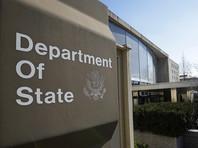 США прекращают помощь Пакистану в области безопасности