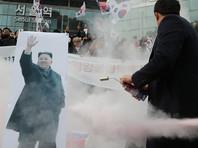 В центре Сеула прошла акция против участия Северной Кореи в Олимпиаде в Пхенчхане