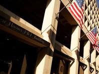 Участники расследования получили письменные свидетельства того, что ФБР было осведомлено о доказательствах нарушения законов самой Клинтон и ее помощниками