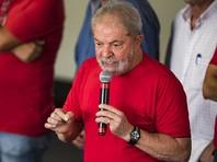 Суд второй инстанции подтвердил приговор экс-президенту Бразилии Луле да Силве по делу о коррупции