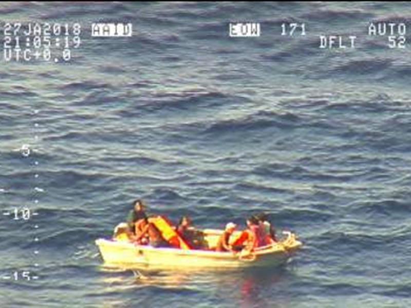 В Тихом океане ищут паром, на борту которого находилось свыше 80 человек