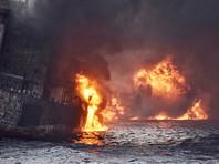 До последнего момента спасательные корабли пытались потушить огонь на танкере, который перевозил газовый конденсат, а также найти членов экипажа