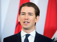 Канцлер Австрии поддержал идею о поэтапном снятии антироссийских санкций
