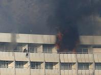 В Кабуле завершился штурм отеля Intercontinental, погибли шесть заложников