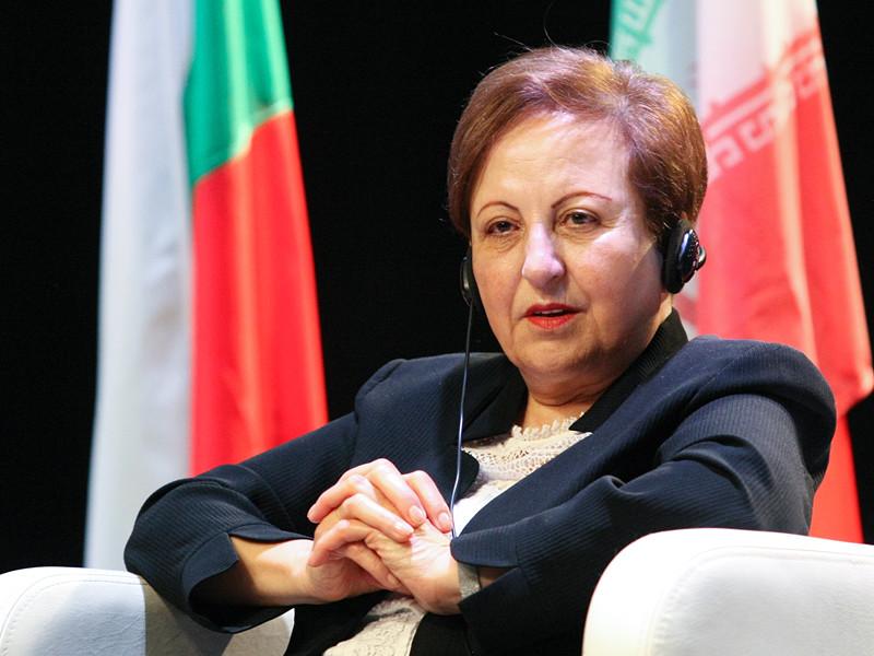 Иранская правозащитница и юрист, лауреат Нобелевской премии мира Ширин Эбади призвала народ Ирана участвовать в акциях гражданского неповиновения и активно продолжать антиправительственные протесты по всей стране