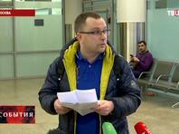 Депортированного из Латвии российского журналиста внесли в черный список на неопределенный срок