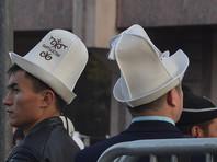 Киргизские депутаты предложили обязать президента и правительство носить ак калпак