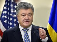 """Президент Украины Петр Порошенко выразил """"искреннюю благодарность"""" официальному Вашингтону за публикацию """"кремлевского доклада"""""""