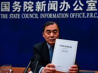 """""""Китай готов сотрудничать со всеми сторонами над созданием """"Полярного шелкового пути"""" для развития арктических судоходных маршрутов"""", - говорится в документе"""