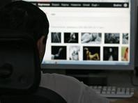 В Великобритании провели большой опрос проституток  - почти все они перекочевали работать в интернет