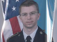 Младший аналитик американской разведки Брэдли Мэннинг был арестован в мае 2010 года. По данным следствия, проходя службу в Ираке, он передал около 700 тысяч секретных документов сайту WikiLeaks