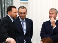 Олег Дерипаска, Сулейман Керимов и Роман Абрамович