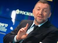 Дерипаска подал в суд на экс-главу предвыборного штаба Трампа из-за инвестиций в украинскую инфраструктуру