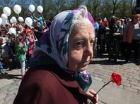В Латвии перестали считать ветеранами Второй мировой сотрудников КГБ