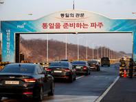 КНДР и Южная Корея начали переговоры по нормализации отношений