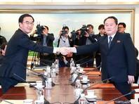 Южная Корея согласовала дату новых переговоров с КНДР - 15 января