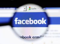 В Дании фигурантами дела о распространении детской порнографии стали более 1000 пользователей Facebook